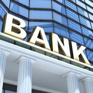 Банки Ветлуги