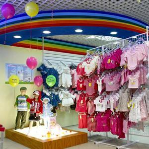 Детские магазины Ветлуги