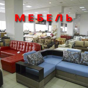 Магазины мебели Ветлуги