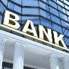 Банки в Ветлуге
