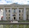 Дворцы и дома культуры в Ветлуге
