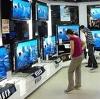 Магазины электроники в Ветлуге