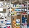 Строительные магазины в Ветлуге