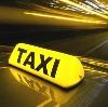 Такси в Ветлуге