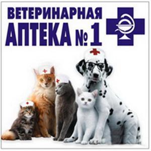 Ветеринарные аптеки Ветлуги