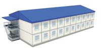 Современная гуманитарная академия - иконка «общежитие» в Ветлуге
